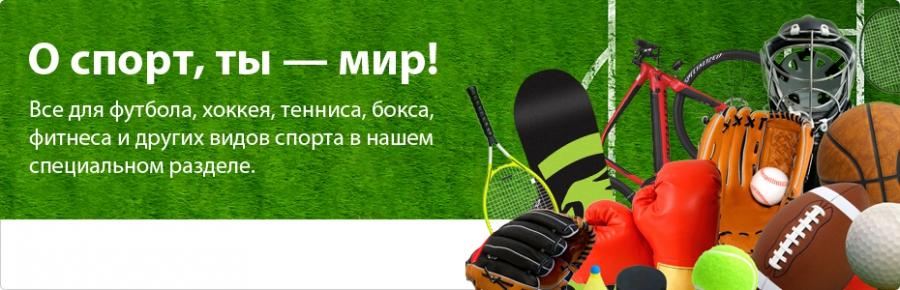 Спортивні товари з Китаю — Аліекспрес українською - Aliexpress Україна 46fe17555b287